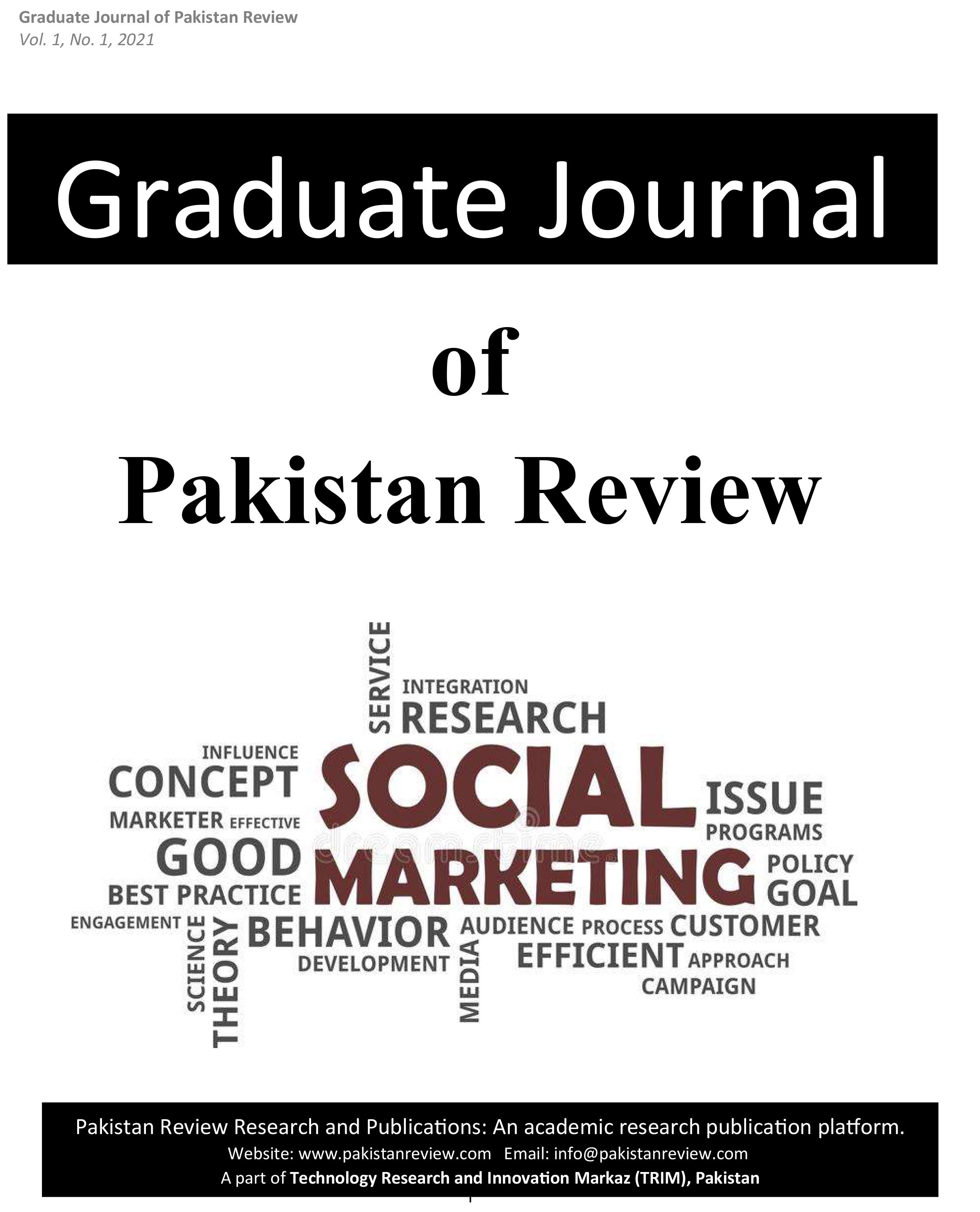 View Vol. 1 No. 1 (2021): Graduate Journal of Pakistan Review